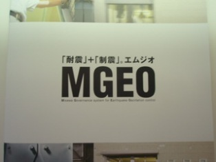 P5102109.JPG